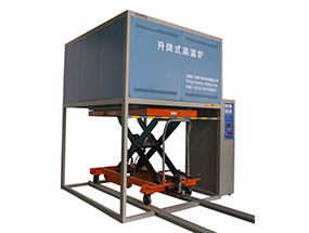 1200℃ Lifting Furnace